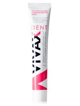 Vivax Dent Зубная паста с Бетулавитом
